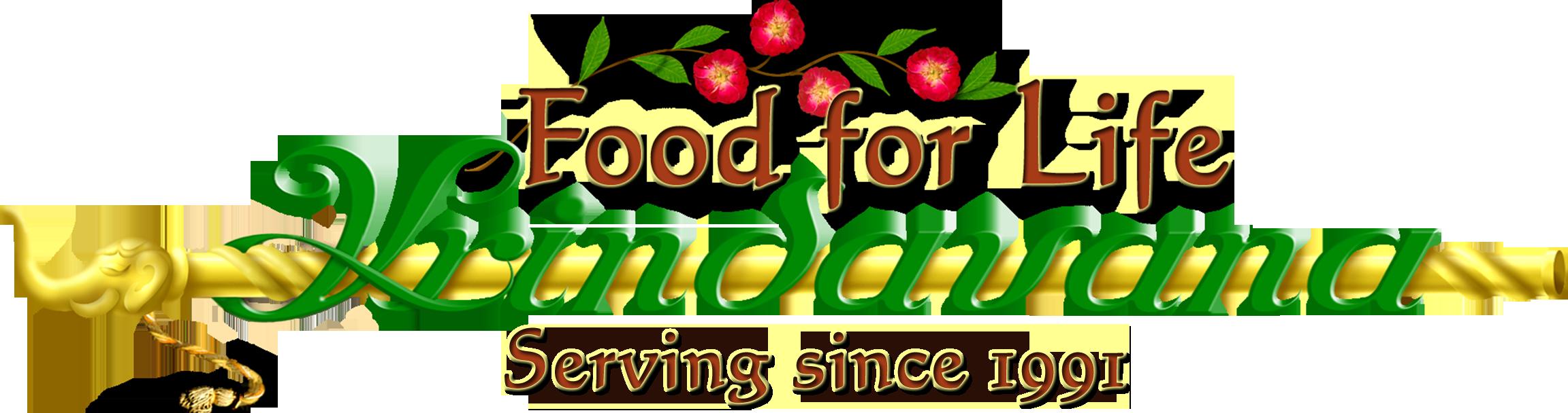 FFLV Logo